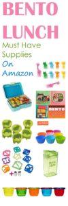 Bento Lunch Supplies on Amazon